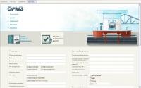 Сайт завода ОРМЗ-620