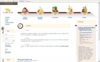 Интернет-магазин  итальянской кухни UAvgusta.ru