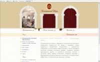 Екатерининский Дворец - Банкетный ресторан Edhall.ru