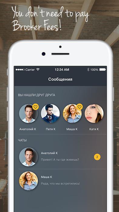 App Store screens