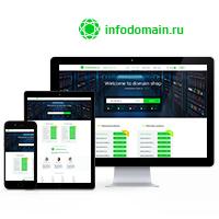 Domain site