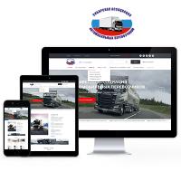 Сибирская Ассоциация Автомобильных Перевозчиков