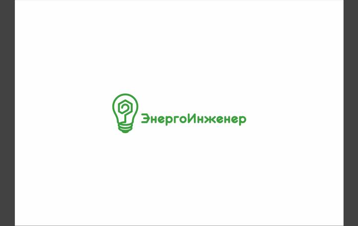 Логотип для инженерной компании фото f_47151cb842d93ec5.png