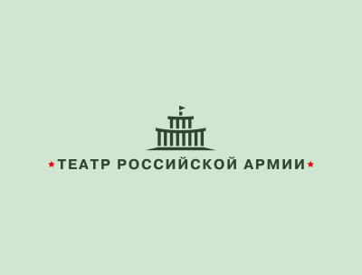 Разработка логотипа для Театра Российской Армии фото f_704588212d0afdfa.png