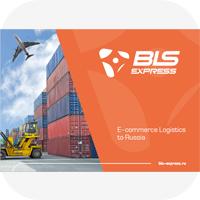 презентация BLS express