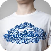 3 принта на футболки автоклуба polosedan.ru