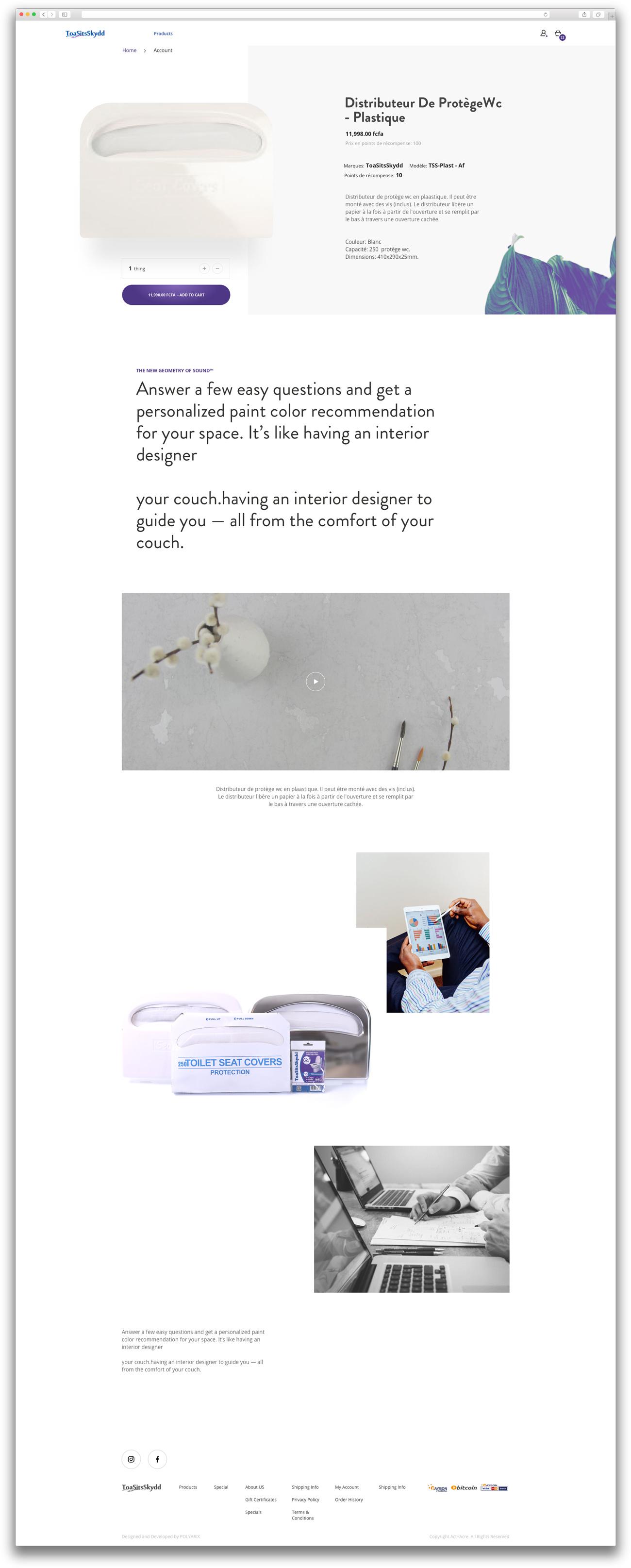 Дизайн екоммерс проекта для шведской компании