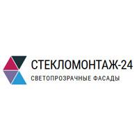 Стекломонтаж-24