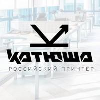 Презентационный сайт первого российского принтера с уникальной технологией ПВК