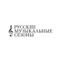 Разработка сайта для организации, представляющей уникальные концерты классической музыки