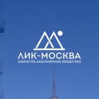 Лик-Москва. Разработка сайта под ключ для компании, которая принимает участие в строительстве уникальных объектов