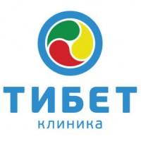 Дизайн сайта и логотипа клиники Тибет (восточная медицина)