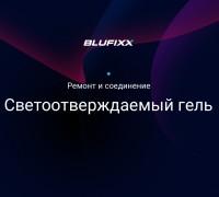 Промо сайт для официального представителя немецкой компании BLUFIXX© - светоотверждаемый гель