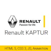 Презентационный сайт Renault KAPTUR Extreme