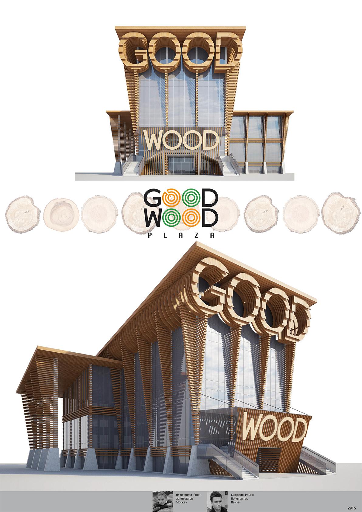 конкурсный проект GoodWood_Plaza