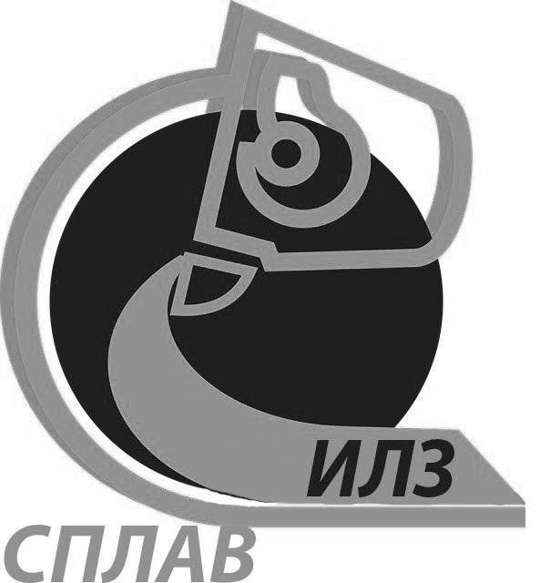 Разработать логотип для литейного завода фото f_9105afcc90f2cbf4.jpg