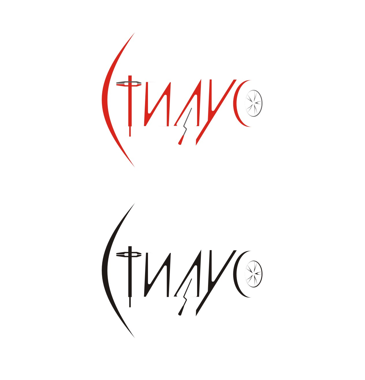 "Логотип ООО ""СТИЛУС"" фото f_4c363575d3df9.jpg"