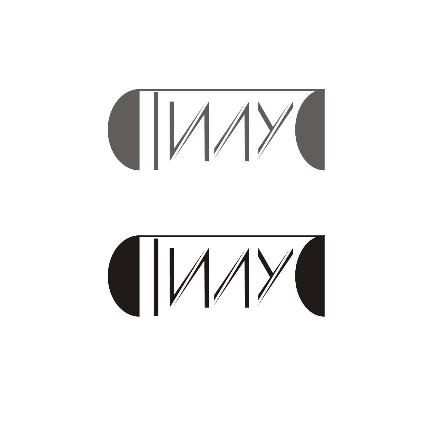"Логотип ООО ""СТИЛУС"" фото f_4c363de45e587.jpg"