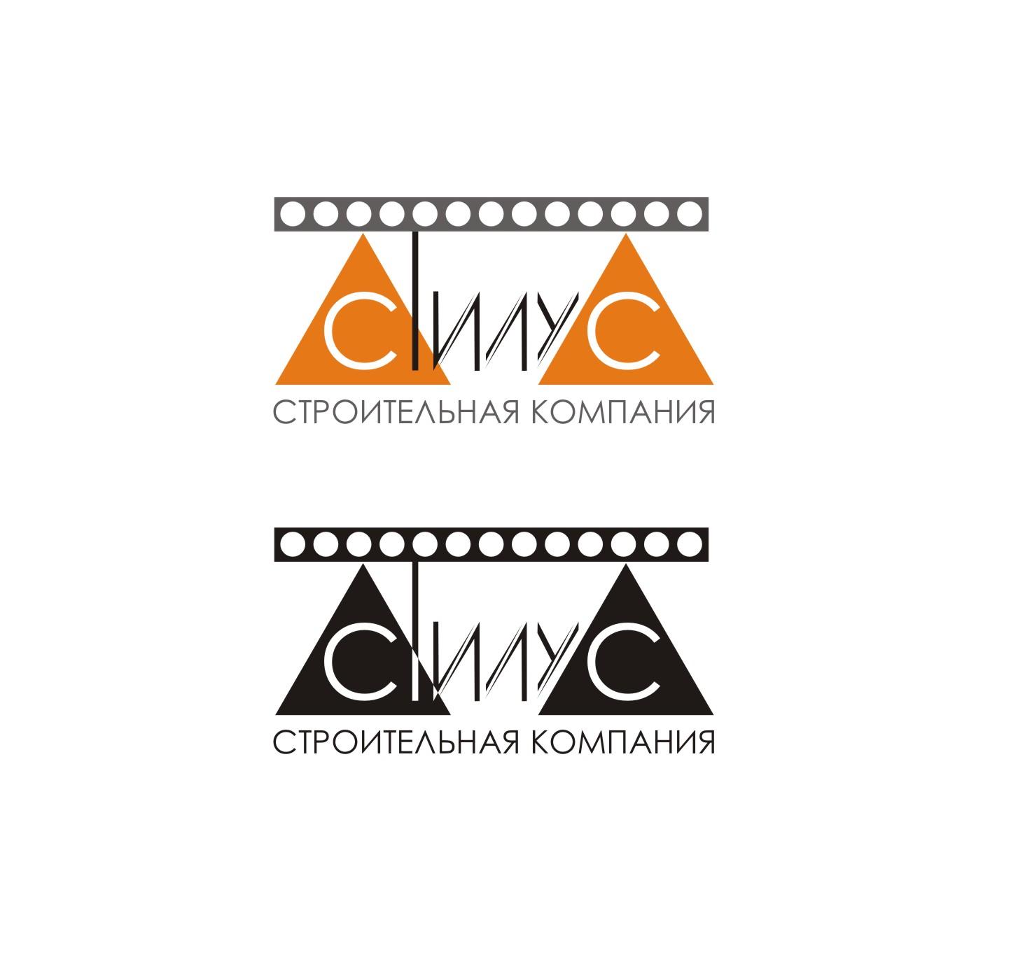 """Логотип ООО """"СТИЛУС"""" фото f_4c3646d8d0191.jpg"""