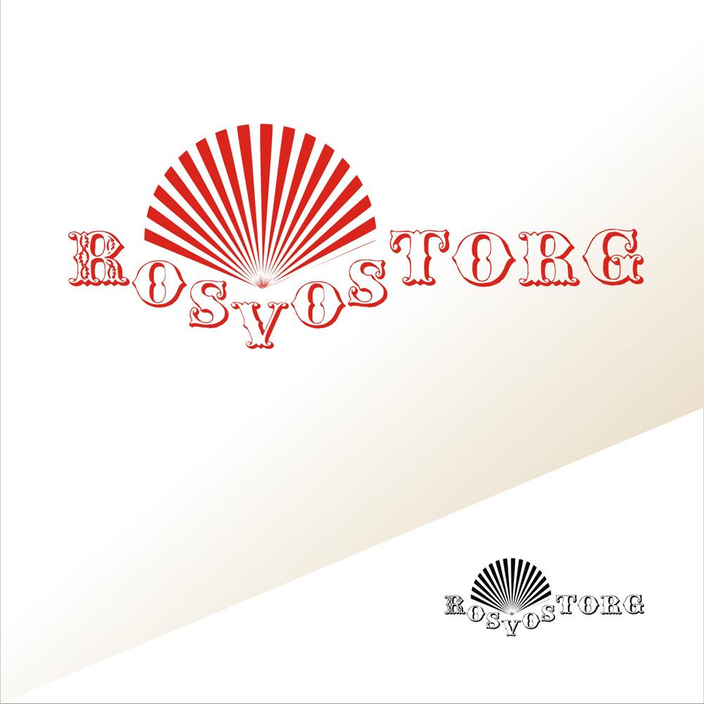 Логотип для компании Росвосторг. Интересные перспективы. фото f_4f8493812a4c9.jpg