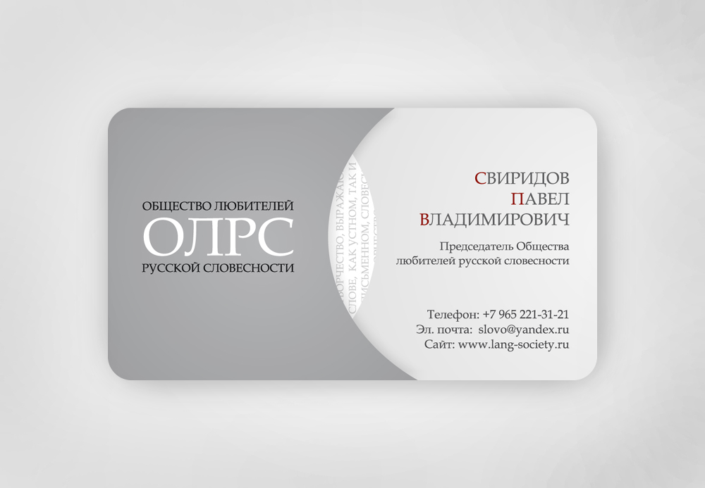 дизайн  визитки фото f_4d739bf2716f9.jpg