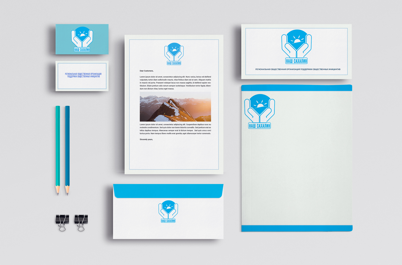 "Логотип для некоммерческой организации ""Наш Сахалин"" фото f_4615a7c19c3c164a.jpg"