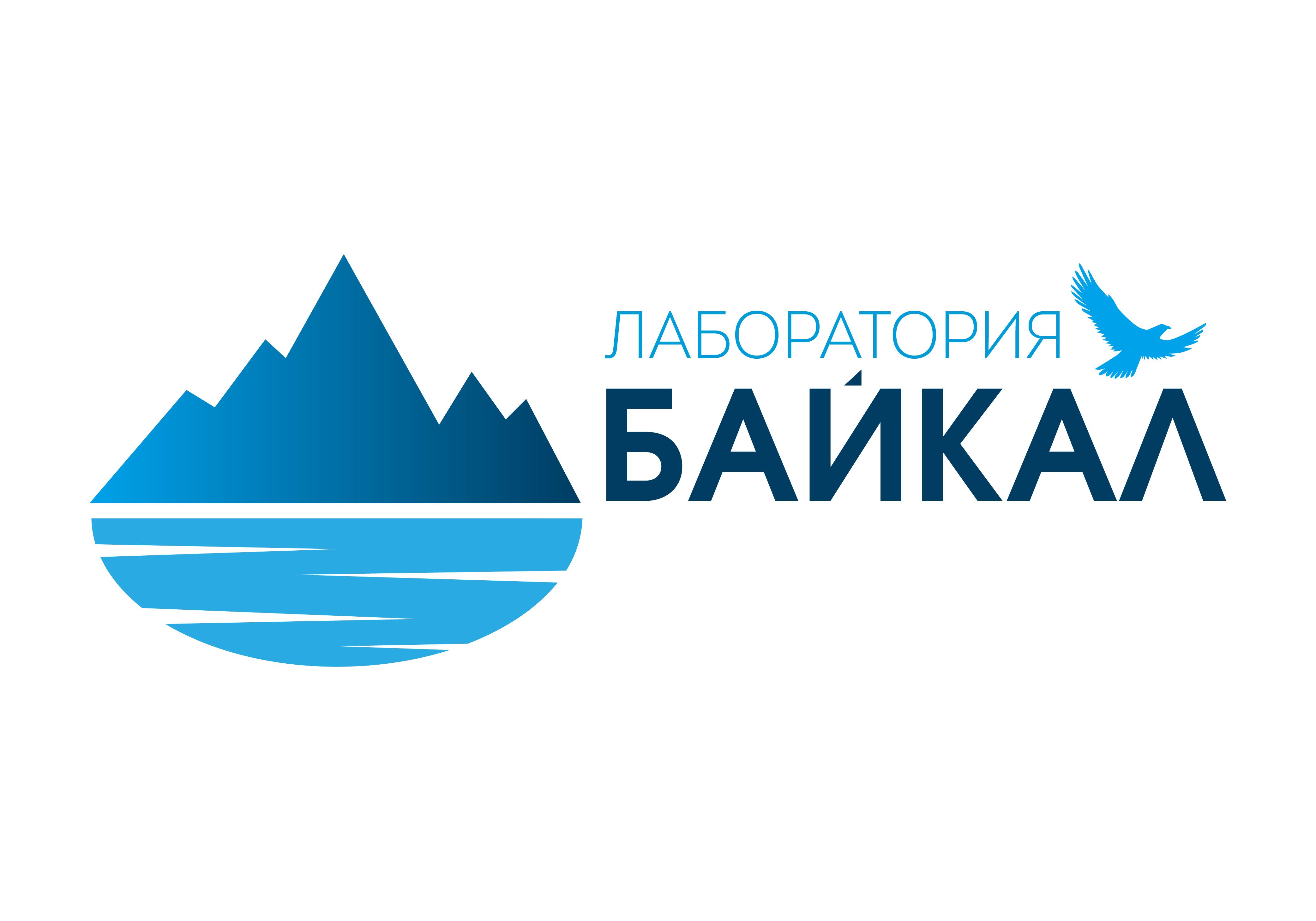 Разработка логотипа торговой марки фото f_018596a82fa9ec8a.jpg