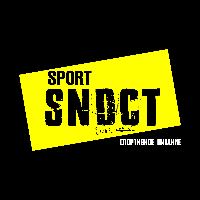 Создать логотип для сети магазинов спортивного питания фото f_186597a2d4703f8f.jpg