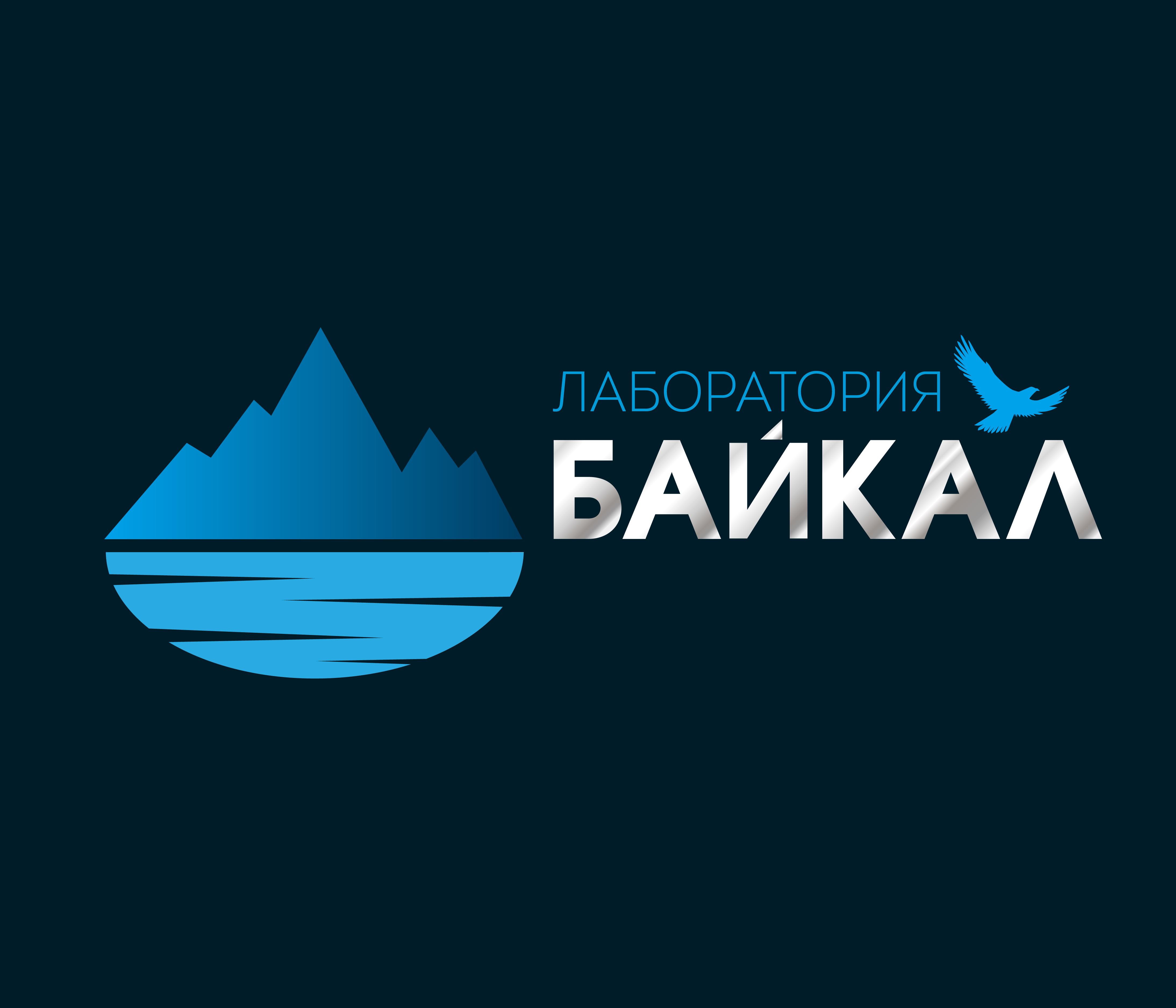 Разработка логотипа торговой марки фото f_216596a83119c678.jpg