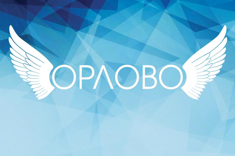 Разработка логотипа для Торгово-развлекательного комплекса фото f_281596bc89ad459a.jpg