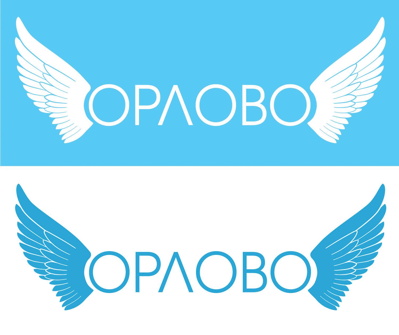 Разработка логотипа для Торгово-развлекательного комплекса фото f_363596bc8791f87d.jpg