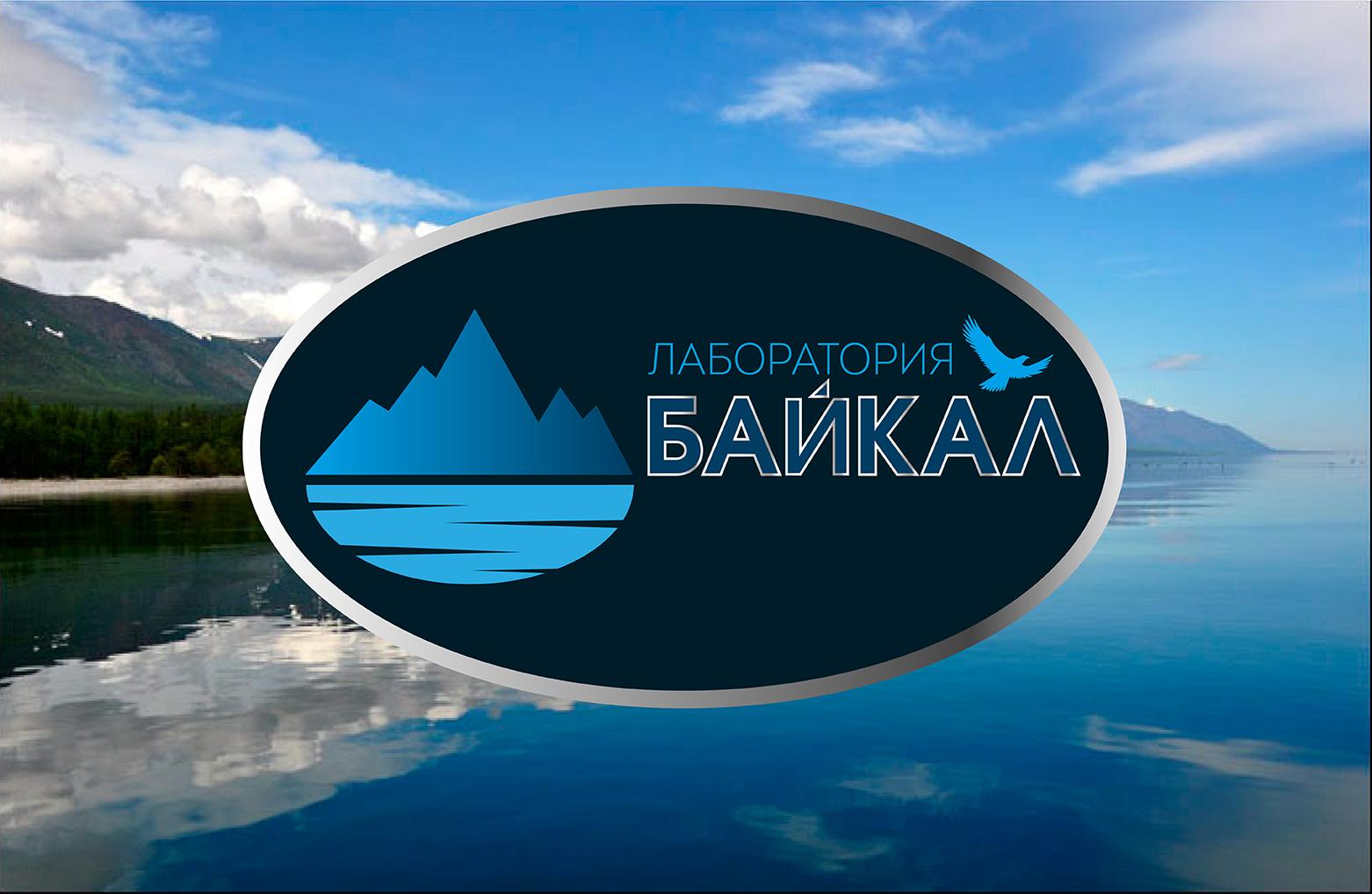 Разработка логотипа торговой марки фото f_904596a838b53172.jpg