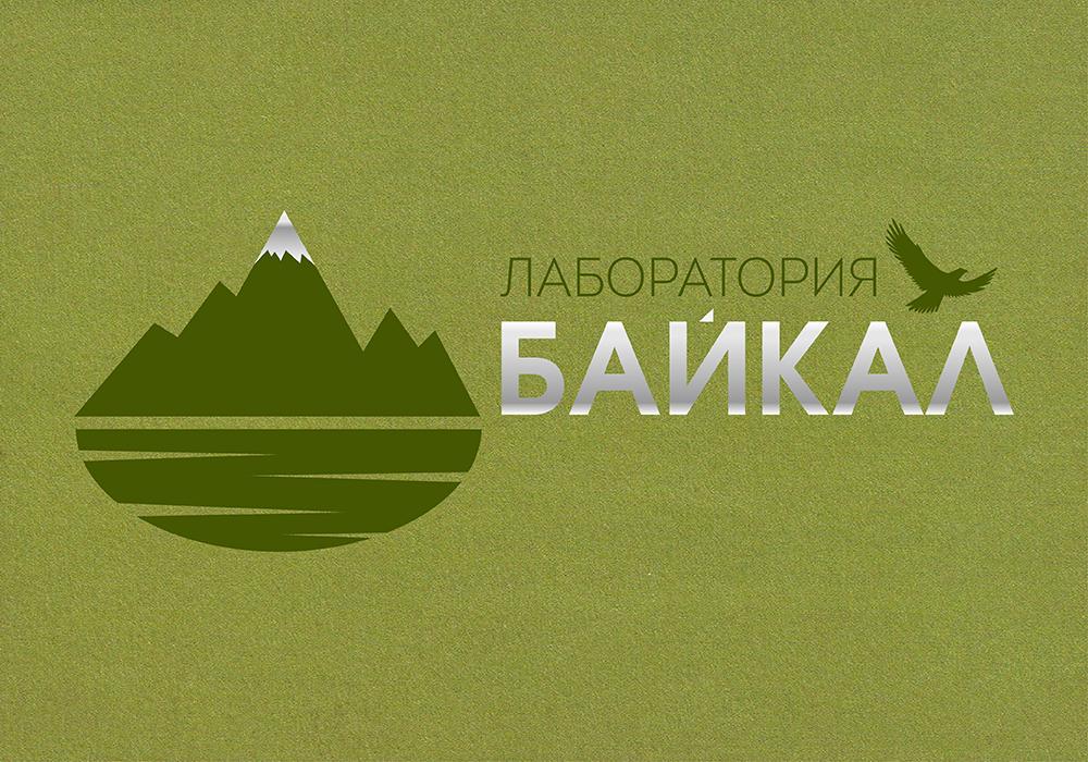 Разработка логотипа торговой марки фото f_996596a83fe782c7.jpg