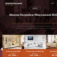 Designitaliano
