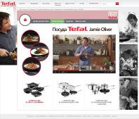 Jamie Oliver by Tefal