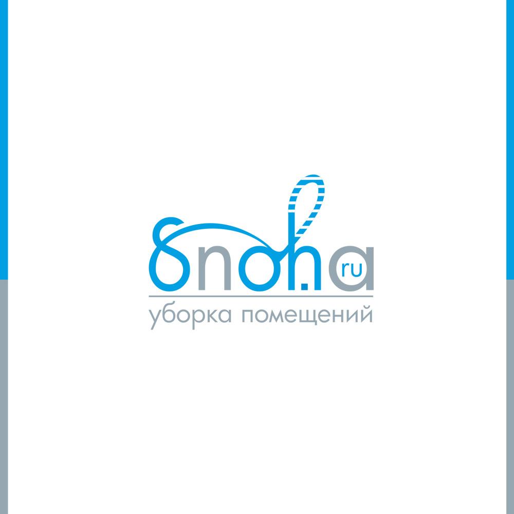 Логотип клининговой компании, сайт snoha.ru фото f_78454afe4f702350.jpg
