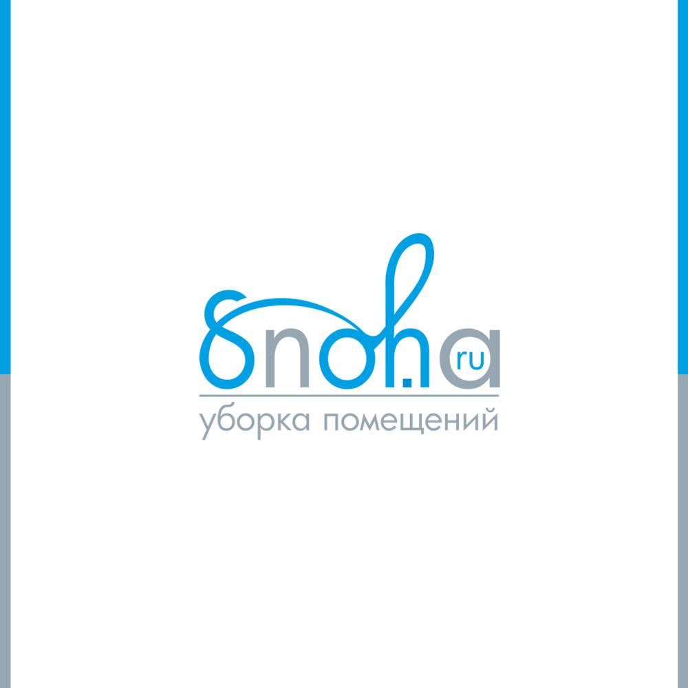 Логотип клининговой компании, сайт snoha.ru фото f_87154afe30198593.jpg