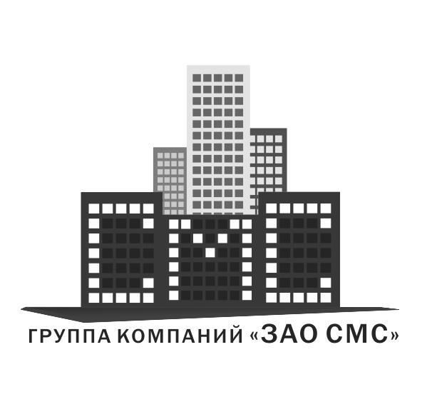 Дизайнер для разработки Логотипа для организации !СРОЧНО! фото f_6965a2800698d1a7.jpg