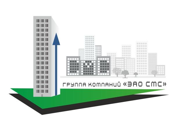 Дизайнер для разработки Логотипа для организации !СРОЧНО! фото f_7575a2a96d5147e7.jpg