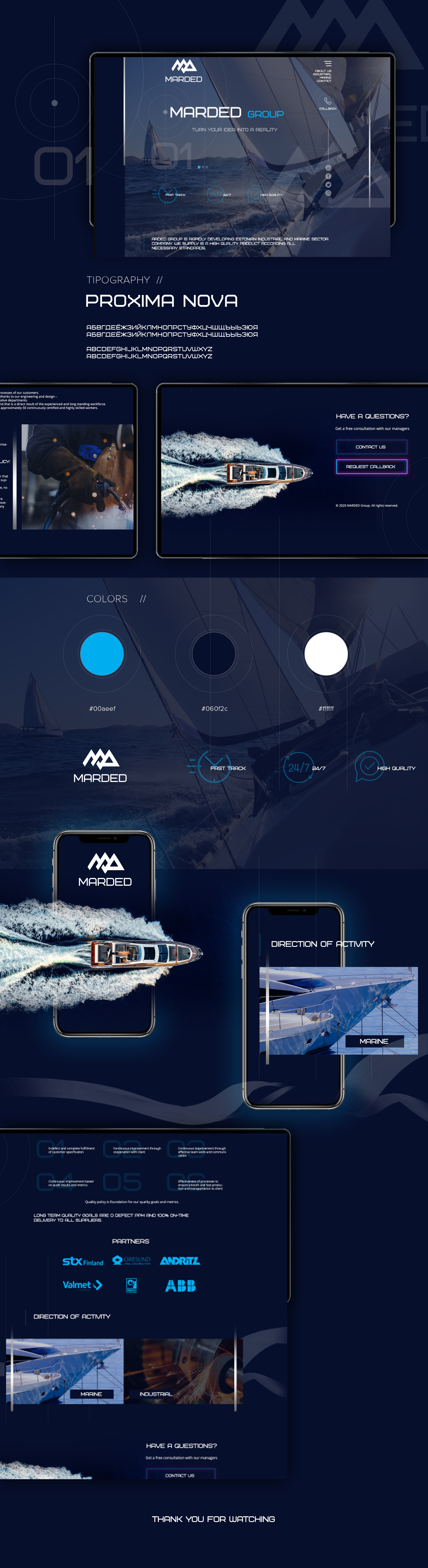 Дизайн сайта Marded