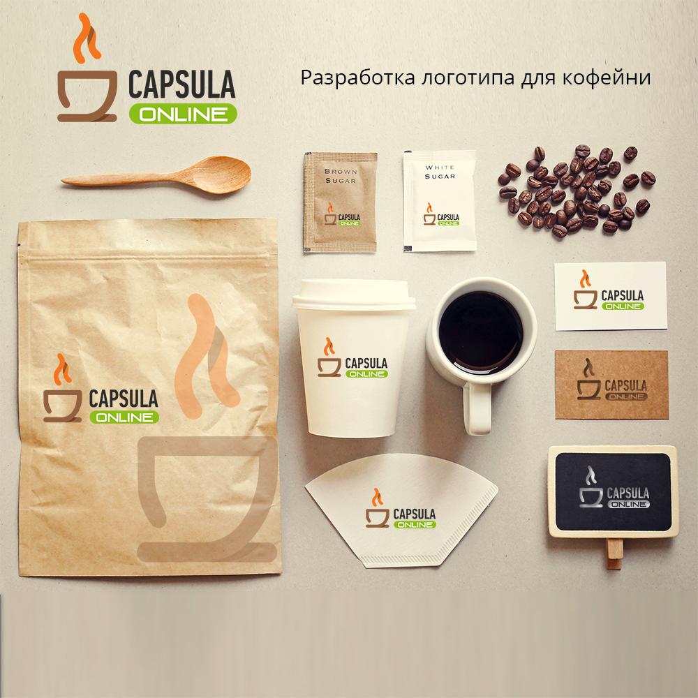 Капсула Кофе