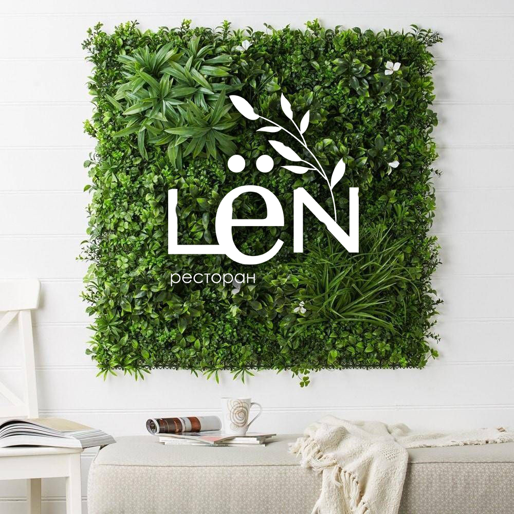 Логотип ресторана LёN