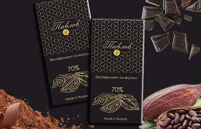 Этикетка для шоколада Павлов