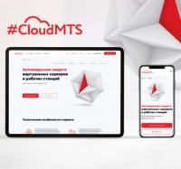 Дизайн сайта Сloud МТС