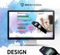 Лендинг MedFarma