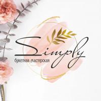 Брендинг для цветочной мастерской Simply