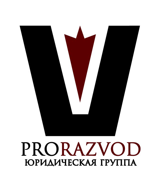 Логотип и фирм стиль для бракоразводного агенства. фото f_50658786dc586972.jpg