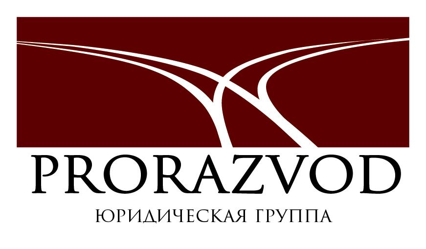 Логотип и фирм стиль для бракоразводного агенства. фото f_69758786dbe7c4af.jpg