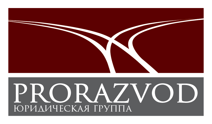 Логотип и фирм стиль для бракоразводного агенства. фото f_74158786dc14252d.jpg
