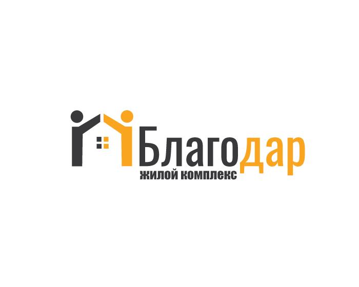 Разработка логотипа и фирменный стиль фото f_821596ef89b27a1d.jpg